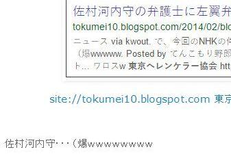 tok東京ヘレン・ケラー協会
