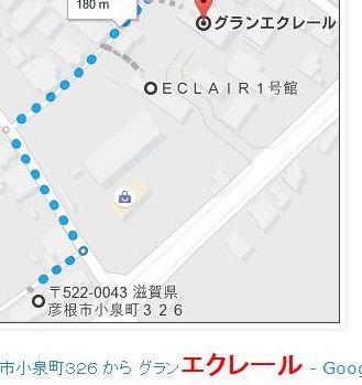 tok〒522-0043 滋賀県彦根市小泉町326 から グランエクレール