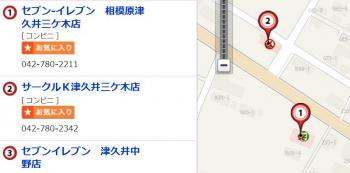 mapサークルK津久井三ケ木店