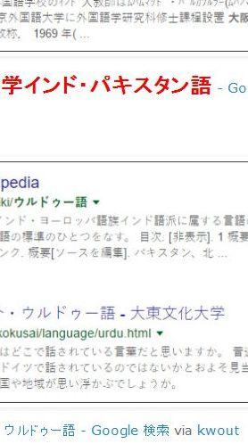 tokウルドゥー語