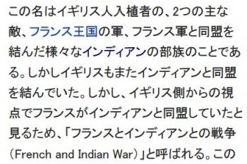 wikiフレンチ・インディアン戦争