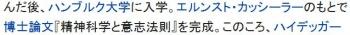 wiki由良哲次