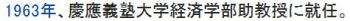 wiki由良君美2