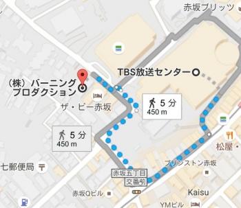 mapバーニングプロダクション TBS放送センターまで