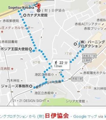tok(株)バーニングプロダクション から (財)日伊協会