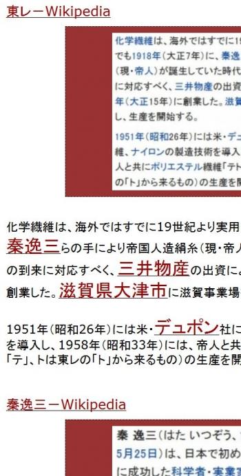 ten秦逸三