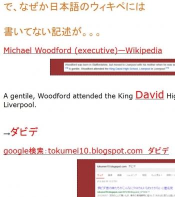 tenMichael Woodford