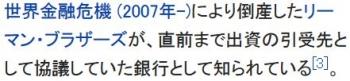 wiki韓国産業銀行2