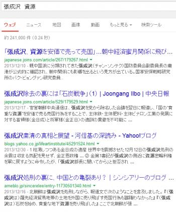 20140211025430a6f - コピー