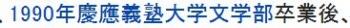 wiki青木理