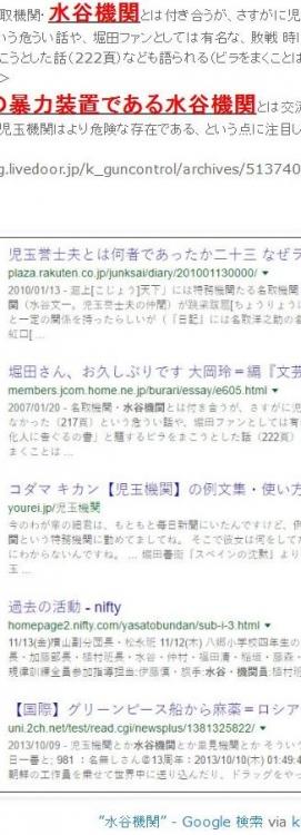 """tok""""水谷機関"""""""