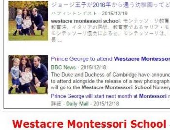 tokWestacre Montessori School