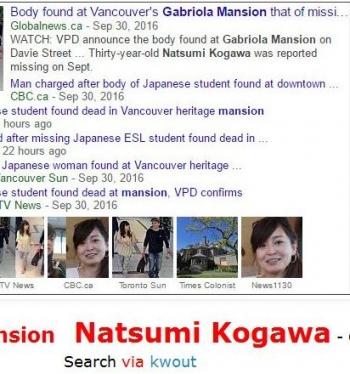 tokGabriola Mansion Natsumi Kogawa