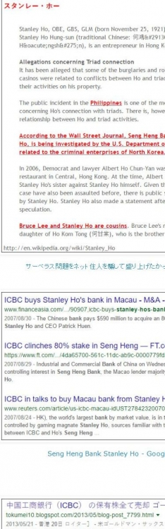 tokSeng Heng Bank Stanley Ho