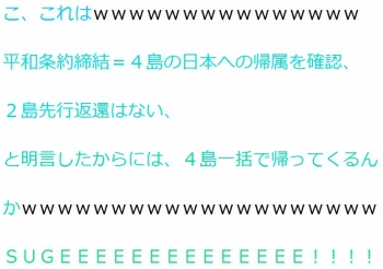 ten【日米露vs嘔支 通信】メーテルぅぅぅぅぅぅううううううっ!!!!2