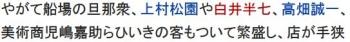 wiki吉兆