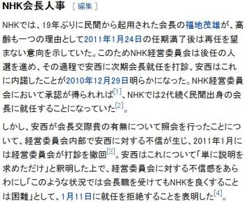 wiki安西祐一郎2