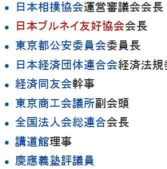 wiki安西邦夫3