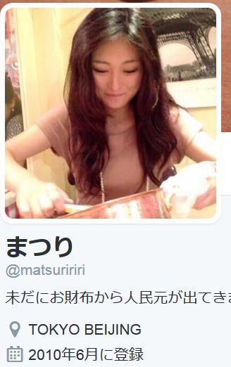 twt@matsuririri.jpg