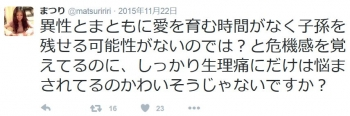 twt@matsuririri10.jpg