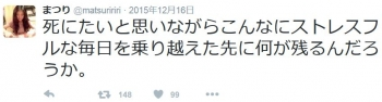 twt@matsuririri12.jpg