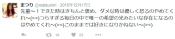 twt@matsuririri13.jpg