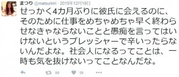 twt@matsuririri14.jpg