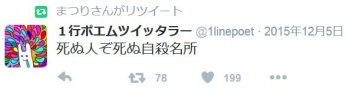 twt@matsuririri15.jpg