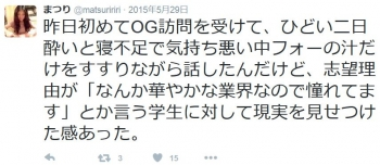 twt@matsuririri2.jpg