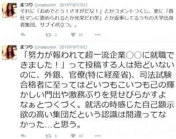 twt@matsuririri3.jpg