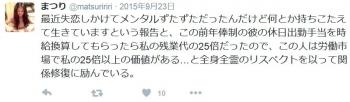 twt@matsuririri4.jpg