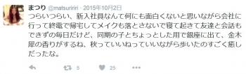 twt@matsuririri5.jpg
