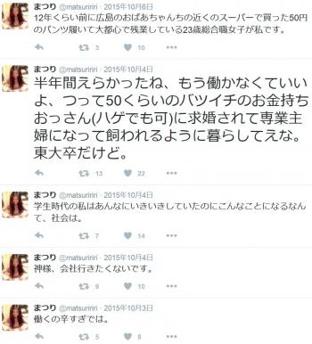 twt@matsuririri6.jpg
