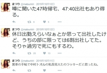 twt@matsuririri7.jpg
