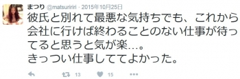twt@matsuririri8.jpg