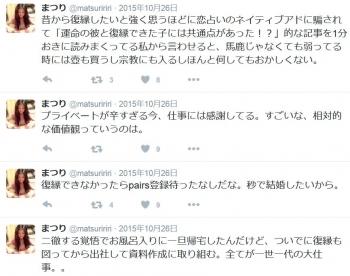 twt@matsuririri9.jpg