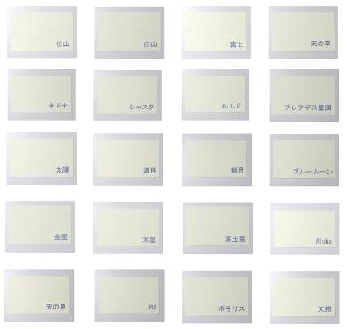 sample zen 390