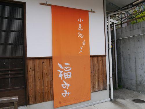 s_P1070553.jpg