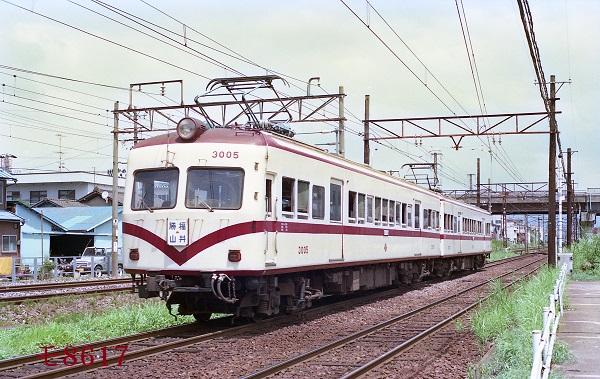 wP-050N-img001.jpg