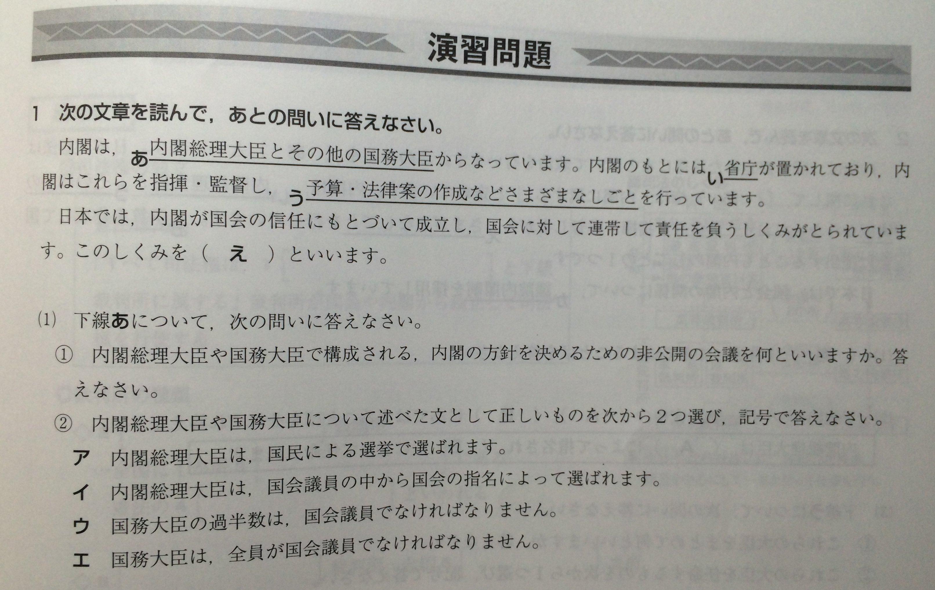 Img_22511.jpg