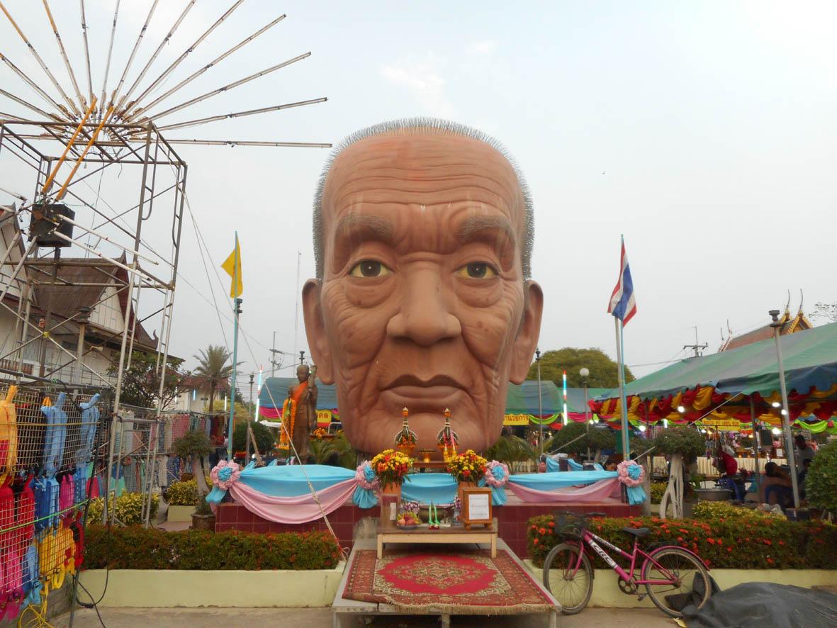 Wat Bang Pho