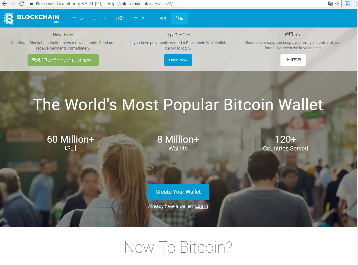 Bitcoin001.png