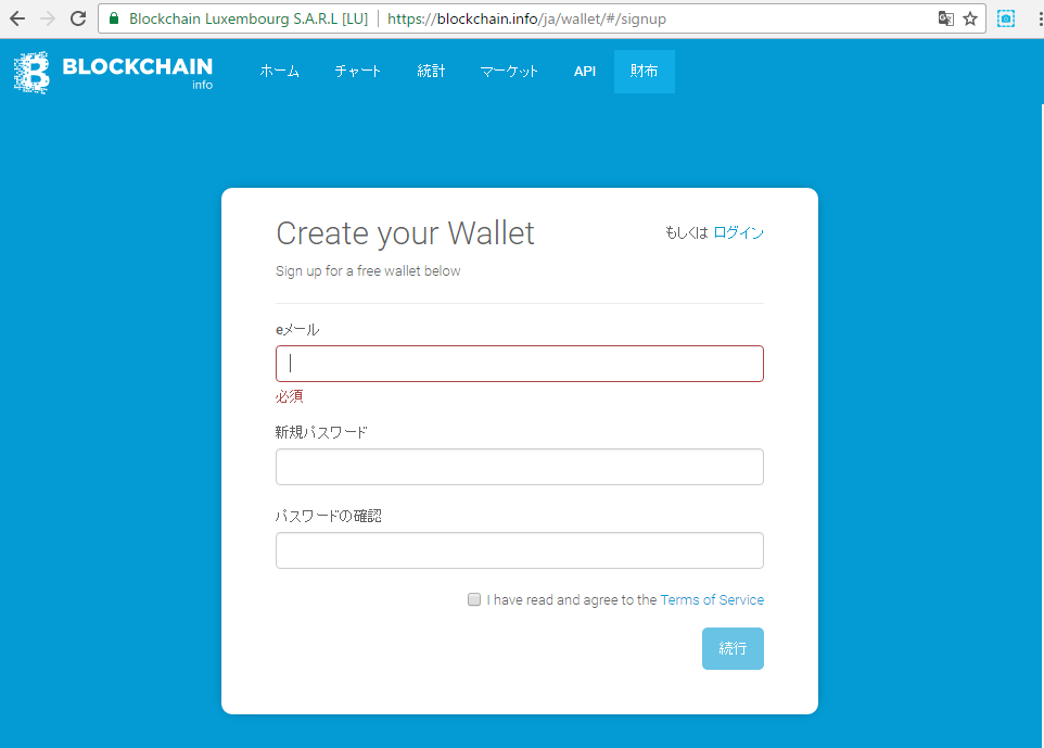 Bitcoin002.png