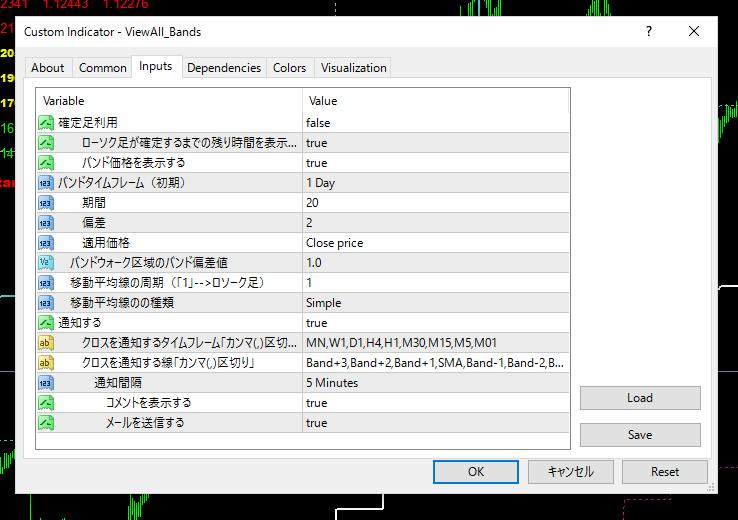 ViewBands_input002.png