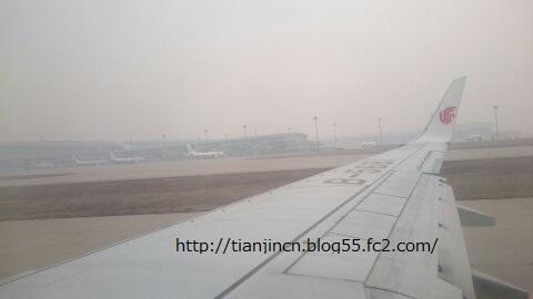 天津空港3