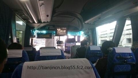 KIX和歌山リムジンバス