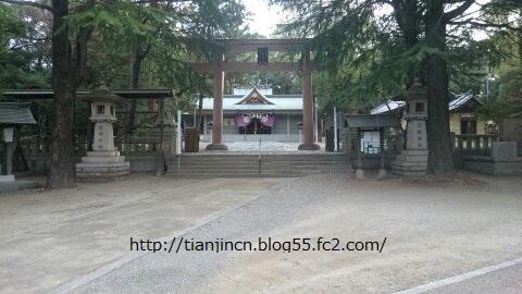 和歌山護国神社