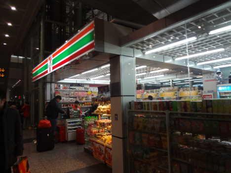 セブンイレブン 広州白雲国際空港店