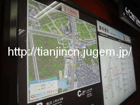 広州地下鉄3号線で机場南駅から人和駅へ4