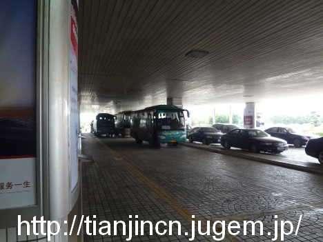 南寧空港からリムジンバスで市内へ1